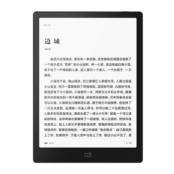 墨案智能moan InkPad X1智能阅读本 10寸