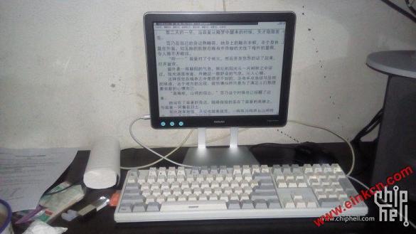 电脑用的E Ink显示器DASUNG Paperlike开箱 墨水屏广告看板 第10张