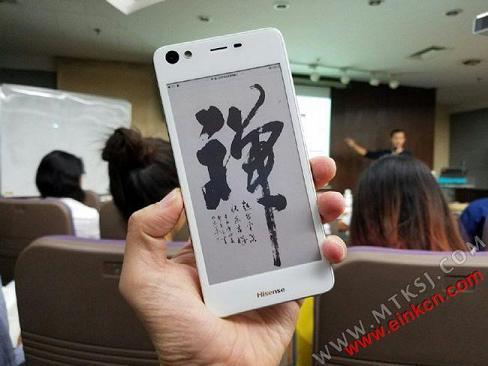 海信A2 2016新品双屏手机 背面大尺寸电子墨水 超yotaphone2  电子墨水屏手机 第2张