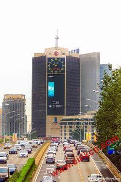 魅族Pro 7即将发布 魅族13层楼高广告助阵 E Ink电子墨水副屏 电子墨水屏手机 第2张