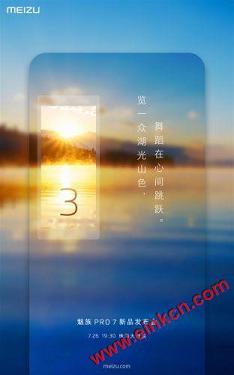 魅族Pro 7即将发布 魅族13层楼高广告助阵 E Ink电子墨水副屏 电子墨水屏手机 第7张