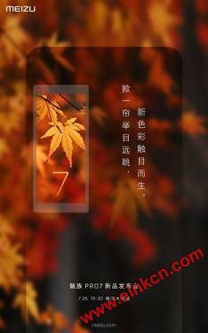 魅族Pro 7即将发布 魅族13层楼高广告助阵 E Ink电子墨水副屏 电子墨水屏手机 第3张