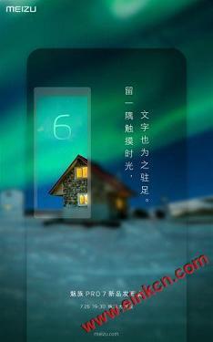 魅族Pro 7即将发布 魅族13层楼高广告助阵 E Ink电子墨水副屏 电子墨水屏手机 第4张