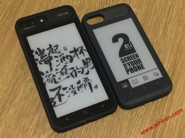 InkCase i7 Plus: iPhone 7 Plus的E Ink电子墨水第二屏 手机相关 第11张