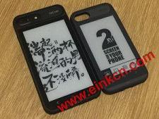 InkCase i7 Plus: iPhone 7 Plus的E Ink电子墨水第二屏 手机相关 第17张