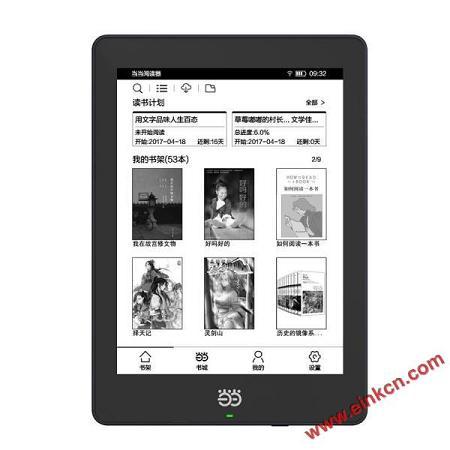 当当 Light 高清版 VS 亚马逊 Kindle Paperwhite 3 | 测评与对比 电子阅读 第1张
