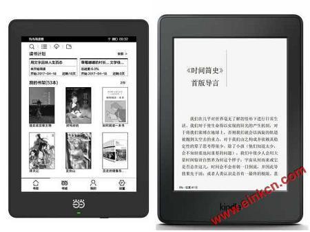 当当 Light 高清版 VS 亚马逊 Kindle Paperwhite 3 | 测评与对比 电子阅读 第4张