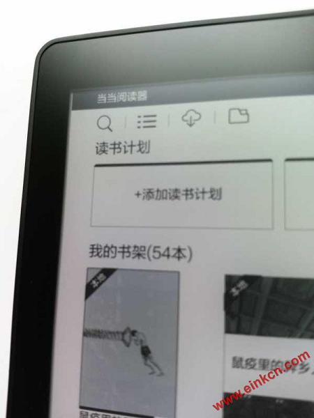 当当 Light 高清版 VS 亚马逊 Kindle Paperwhite 3 | 测评与对比 电子阅读 第8张