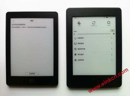 当当 Light 高清版 VS 亚马逊 Kindle Paperwhite 3 | 测评与对比 电子阅读 第18张