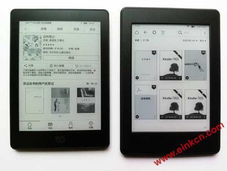 当当 Light 高清版 VS 亚马逊 Kindle Paperwhite 3 | 测评与对比 电子阅读 第13张