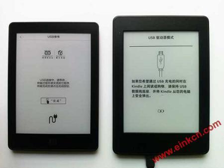 当当 Light 高清版 VS 亚马逊 Kindle Paperwhite 3 | 测评与对比 电子阅读 第19张