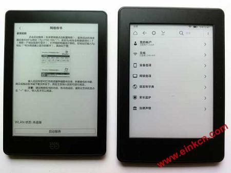 当当 Light 高清版 VS 亚马逊 Kindle Paperwhite 3 | 测评与对比 电子阅读 第21张