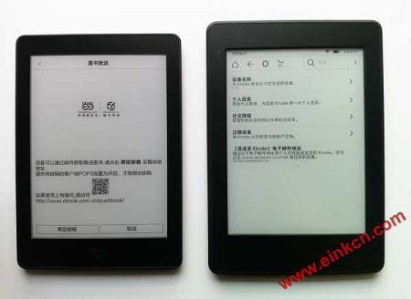 当当 Light 高清版 VS 亚马逊 Kindle Paperwhite 3 | 测评与对比 电子阅读 第20张