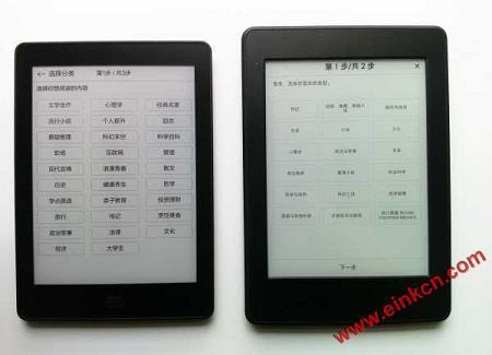 当当 Light 高清版 VS 亚马逊 Kindle Paperwhite 3 | 测评与对比 电子阅读 第34张