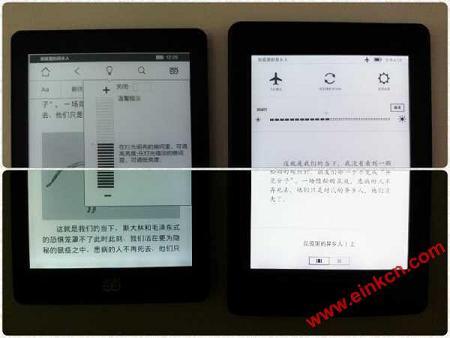 当当 Light 高清版 VS 亚马逊 Kindle Paperwhite 3 | 测评与对比 电子阅读 第37张