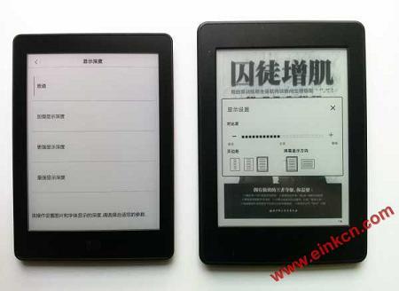 当当 Light 高清版 VS 亚马逊 Kindle Paperwhite 3 | 测评与对比 电子阅读 第30张