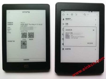 当当 Light 高清版 VS 亚马逊 Kindle Paperwhite 3 | 测评与对比 电子阅读 第29张