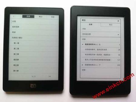 当当 Light 高清版 VS 亚马逊 Kindle Paperwhite 3 | 测评与对比 电子阅读 第45张