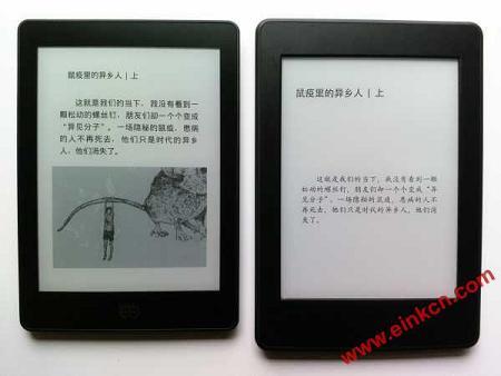 当当 Light 高清版 VS 亚马逊 Kindle Paperwhite 3 | 测评与对比 电子阅读 第43张