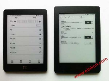 当当 Light 高清版 VS 亚马逊 Kindle Paperwhite 3 | 测评与对比 电子阅读 第39张