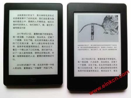 当当 Light 高清版 VS 亚马逊 Kindle Paperwhite 3 | 测评与对比 电子阅读 第44张