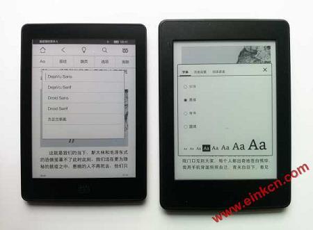 当当 Light 高清版 VS 亚马逊 Kindle Paperwhite 3 | 测评与对比 电子阅读 第49张