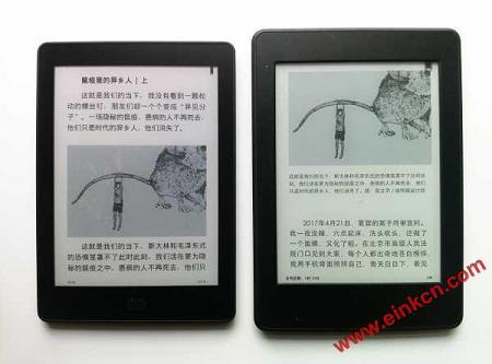 当当 Light 高清版 VS 亚马逊 Kindle Paperwhite 3 | 测评与对比 电子阅读 第56张