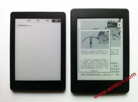 当当 Light 高清版 VS 亚马逊 Kindle Paperwhite 3 | 测评与对比 电子阅读 第57张