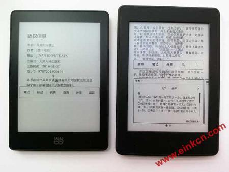 当当 Light 高清版 VS 亚马逊 Kindle Paperwhite 3 | 测评与对比 电子阅读 第63张