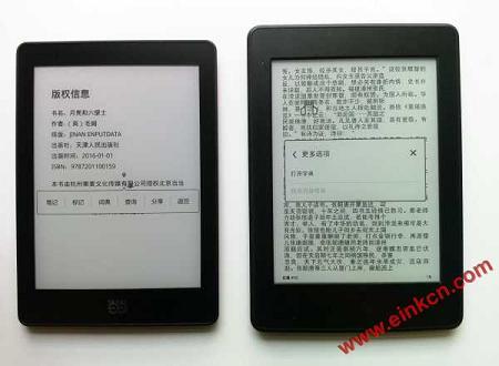 当当 Light 高清版 VS 亚马逊 Kindle Paperwhite 3 | 测评与对比 电子阅读 第64张