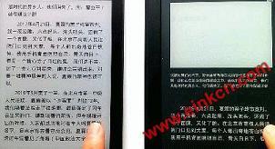 当当 Light 高清版 VS 亚马逊 Kindle Paperwhite 3 | 测评与对比 电子阅读 第60张