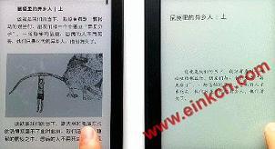 当当 Light 高清版 VS 亚马逊 Kindle Paperwhite 3 | 测评与对比 电子阅读 第61张
