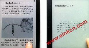 当当 Light 高清版 VS 亚马逊 Kindle Paperwhite 3 | 测评与对比 电子阅读 第62张