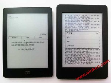 当当 Light 高清版 VS 亚马逊 Kindle Paperwhite 3 | 测评与对比 电子阅读 第65张