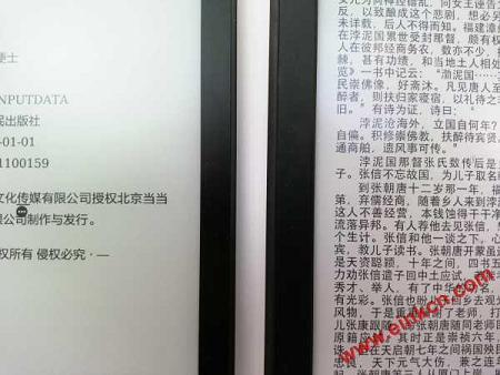 当当 Light 高清版 VS 亚马逊 Kindle Paperwhite 3 | 测评与对比 电子阅读 第72张