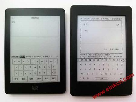 当当 Light 高清版 VS 亚马逊 Kindle Paperwhite 3 | 测评与对比 电子阅读 第69张