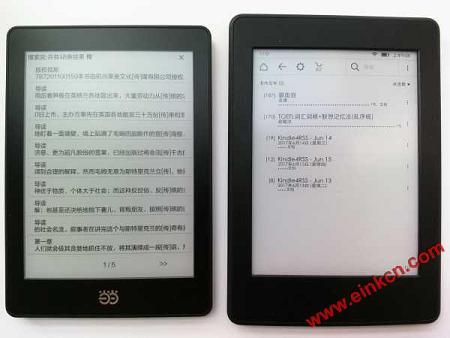 当当 Light 高清版 VS 亚马逊 Kindle Paperwhite 3 | 测评与对比 电子阅读 第67张