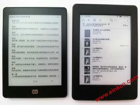 当当 Light 高清版 VS 亚马逊 Kindle Paperwhite 3 | 测评与对比 电子阅读 第68张