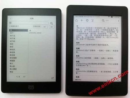 当当 Light 高清版 VS 亚马逊 Kindle Paperwhite 3 | 测评与对比 电子阅读 第77张