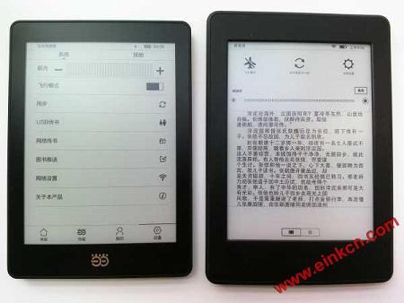 当当 Light 高清版 VS 亚马逊 Kindle Paperwhite 3 | 测评与对比 电子阅读 第78张