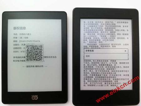 当当 Light 高清版 VS 亚马逊 Kindle Paperwhite 3 | 测评与对比 电子阅读 第79张