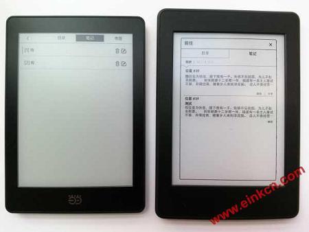 当当 Light 高清版 VS 亚马逊 Kindle Paperwhite 3 | 测评与对比 电子阅读 第73张