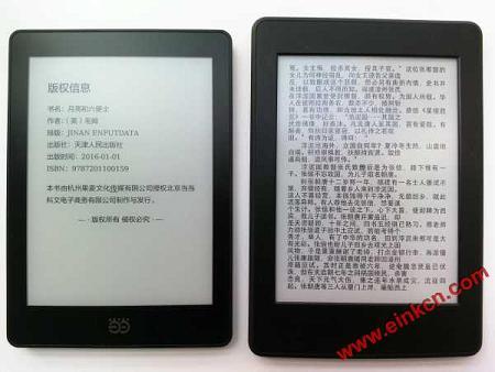 当当 Light 高清版 VS 亚马逊 Kindle Paperwhite 3 | 测评与对比 电子阅读 第74张