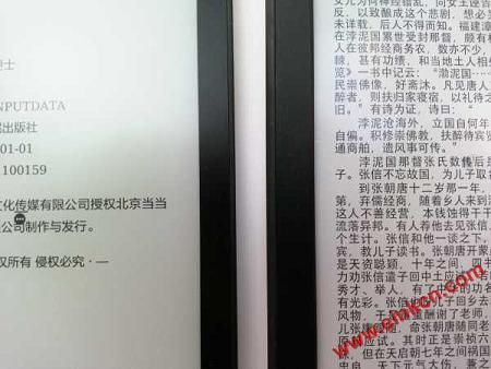 当当 Light 高清版 VS 亚马逊 Kindle Paperwhite 3 | 测评与对比 电子阅读 第70张