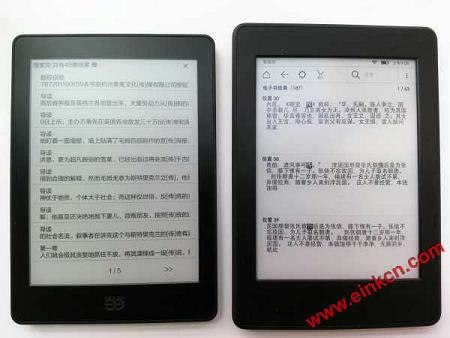 当当 Light 高清版 VS 亚马逊 Kindle Paperwhite 3 | 测评与对比 电子阅读 第66张