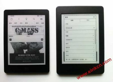 当当 Light 高清版 VS 亚马逊 Kindle Paperwhite 3 | 测评与对比 电子阅读 第86张