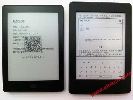 当当 Light 高清版 VS 亚马逊 Kindle Paperwhite 3 | 测评与对比 电子阅读 第80张