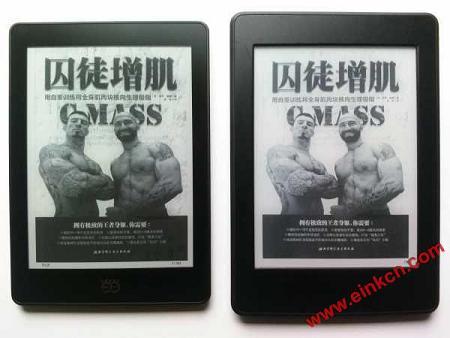 当当 Light 高清版 VS 亚马逊 Kindle Paperwhite 3 | 测评与对比 电子阅读 第82张
