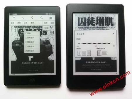 当当 Light 高清版 VS 亚马逊 Kindle Paperwhite 3 | 测评与对比 电子阅读 第91张