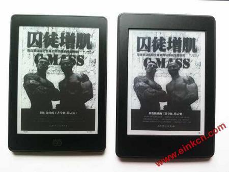 当当 Light 高清版 VS 亚马逊 Kindle Paperwhite 3 | 测评与对比 电子阅读 第93张